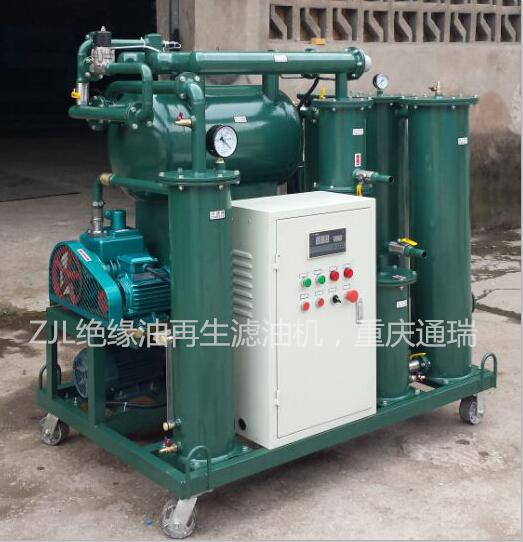 变压器油再生真空滤油机