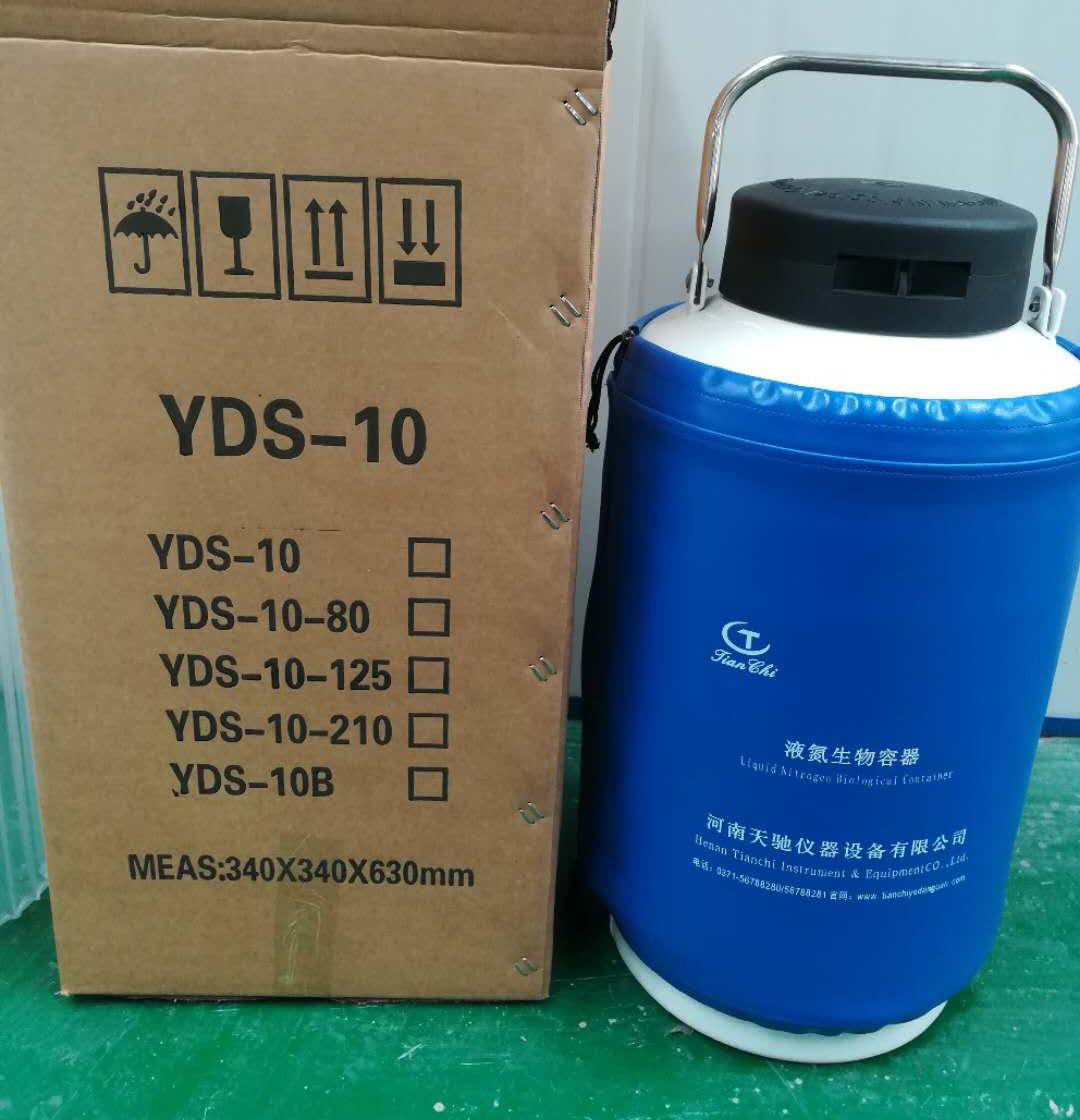 液氮罐的常规工作压力是多少