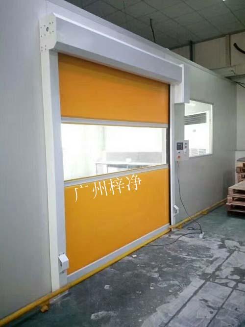 黄颜色自动卷帘门风淋室