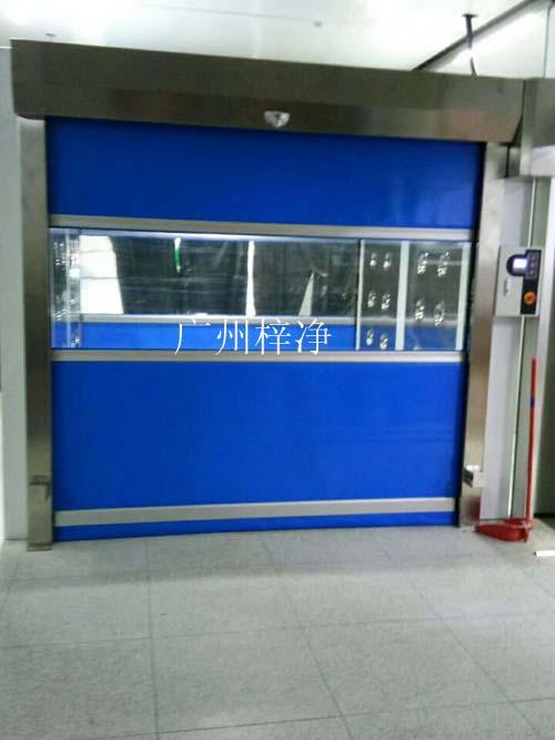 蓝色自动卷帘门风淋室