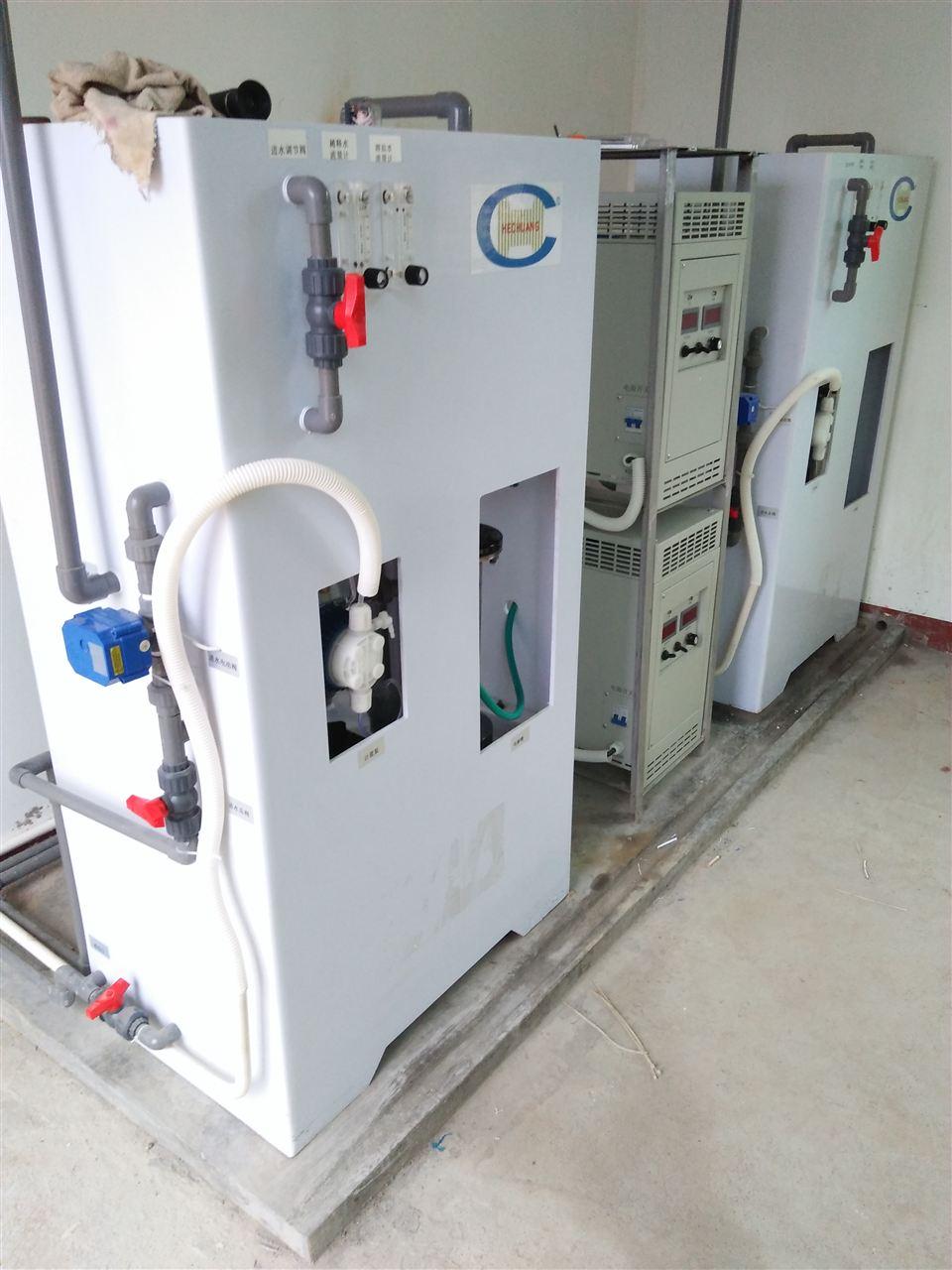 农村深井水消毒设备