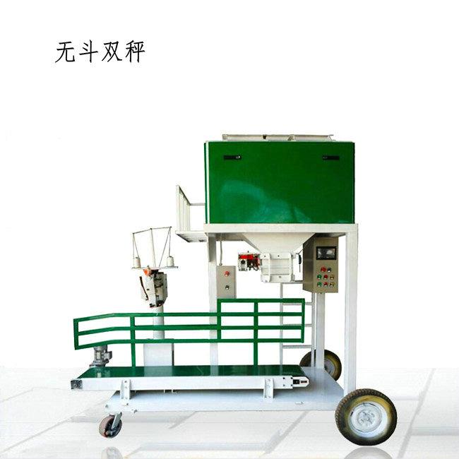 半自动肥料包装机