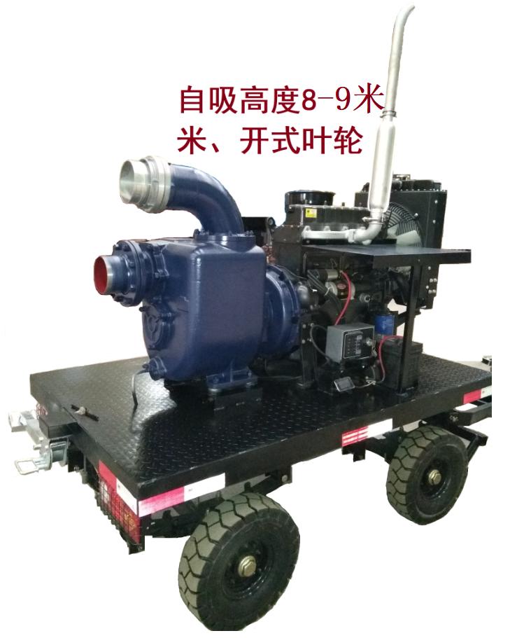 牵引式排水泵车
