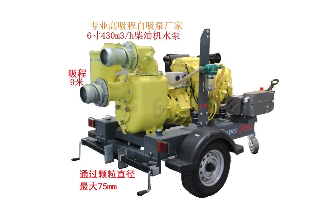 2轮牵引式移动泵车