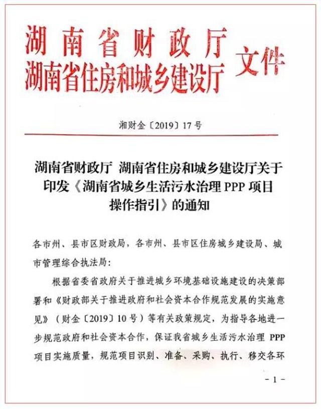 http://www.hjw123.com/huanjingyaowen/46096.html