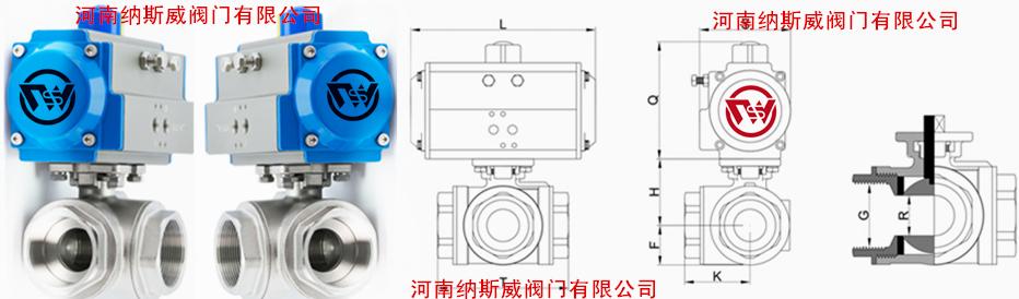 AT型内螺纹气动三通球阀结构图