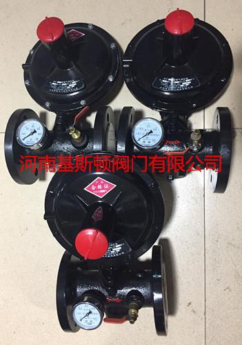 RTZ-F燃气调压阀