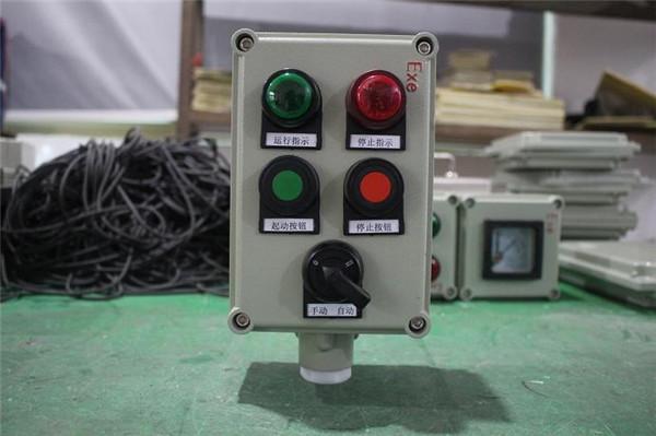 柜式防爆照明动力配电箱