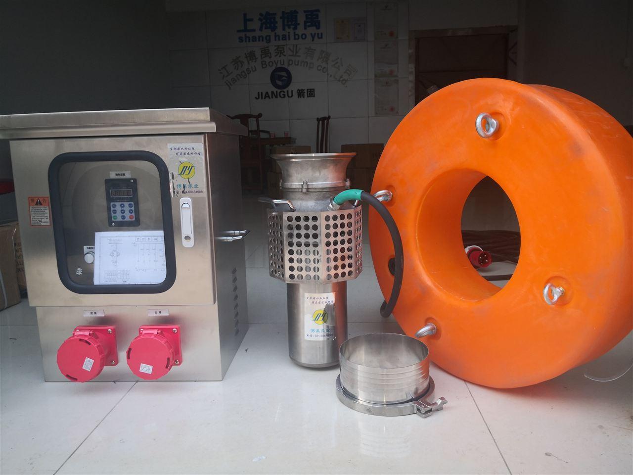 便携式潜水泵
