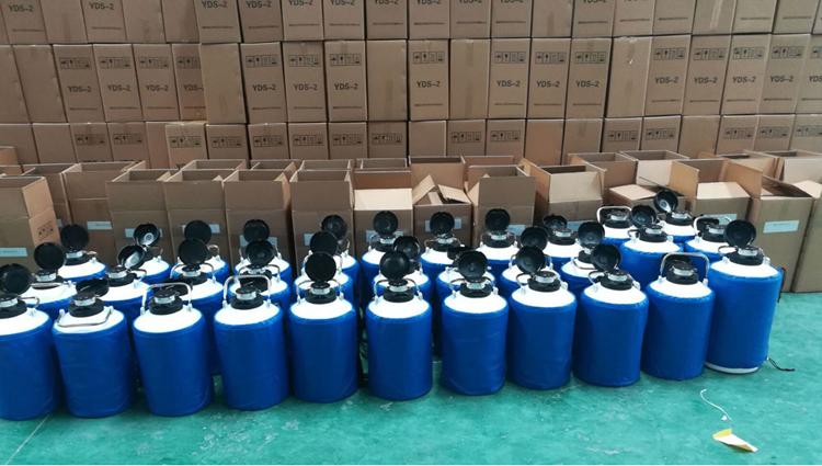 天驰yds小型液氮罐