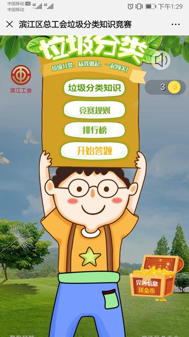 体彩app能买彩票吗:2020年甘肃教师招聘公共基础知识:奥苏贝尔相关知识点梳理