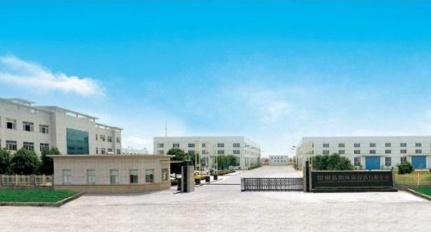 廊坊盛大印刷包装有限公司怎么样380v鼓风机潍坊