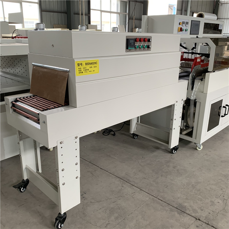 l450 木地板封切机节能低耗