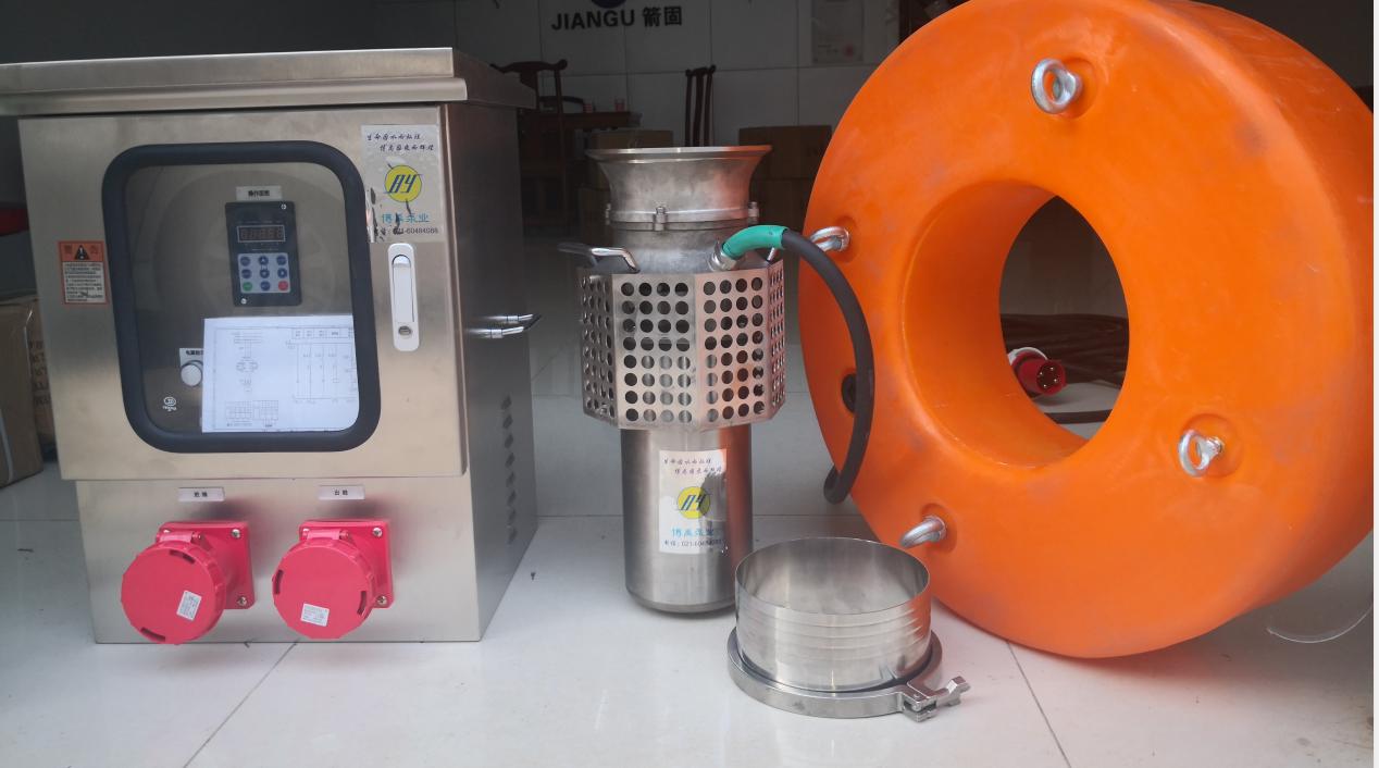 大流量便攜式潛水泵
