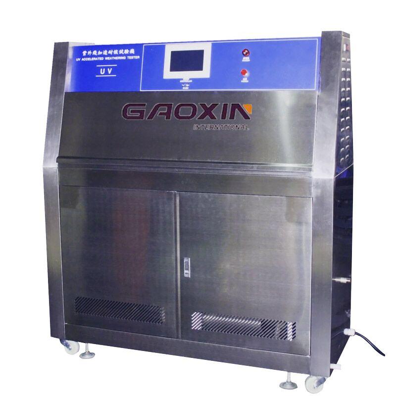 紫外老化箱价格 紫外线老化试验箱 老化箱测试标准 紫外老化箱操作 紫外光耐气候试验箱