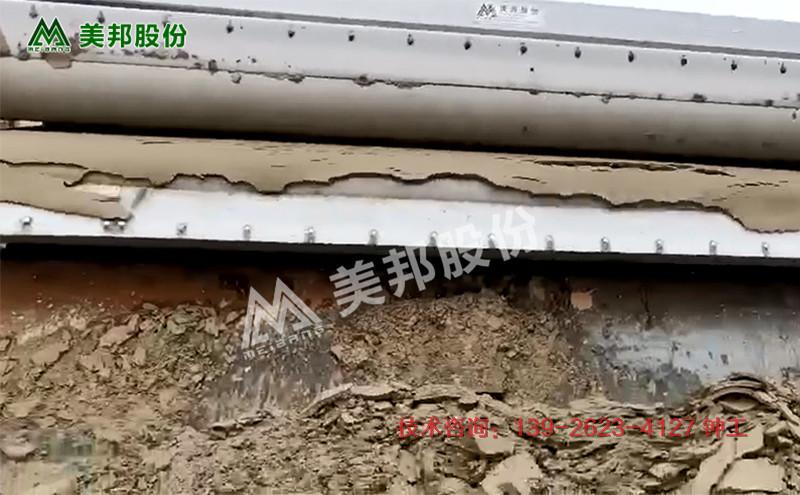 广东矿砂泥浆污水处理