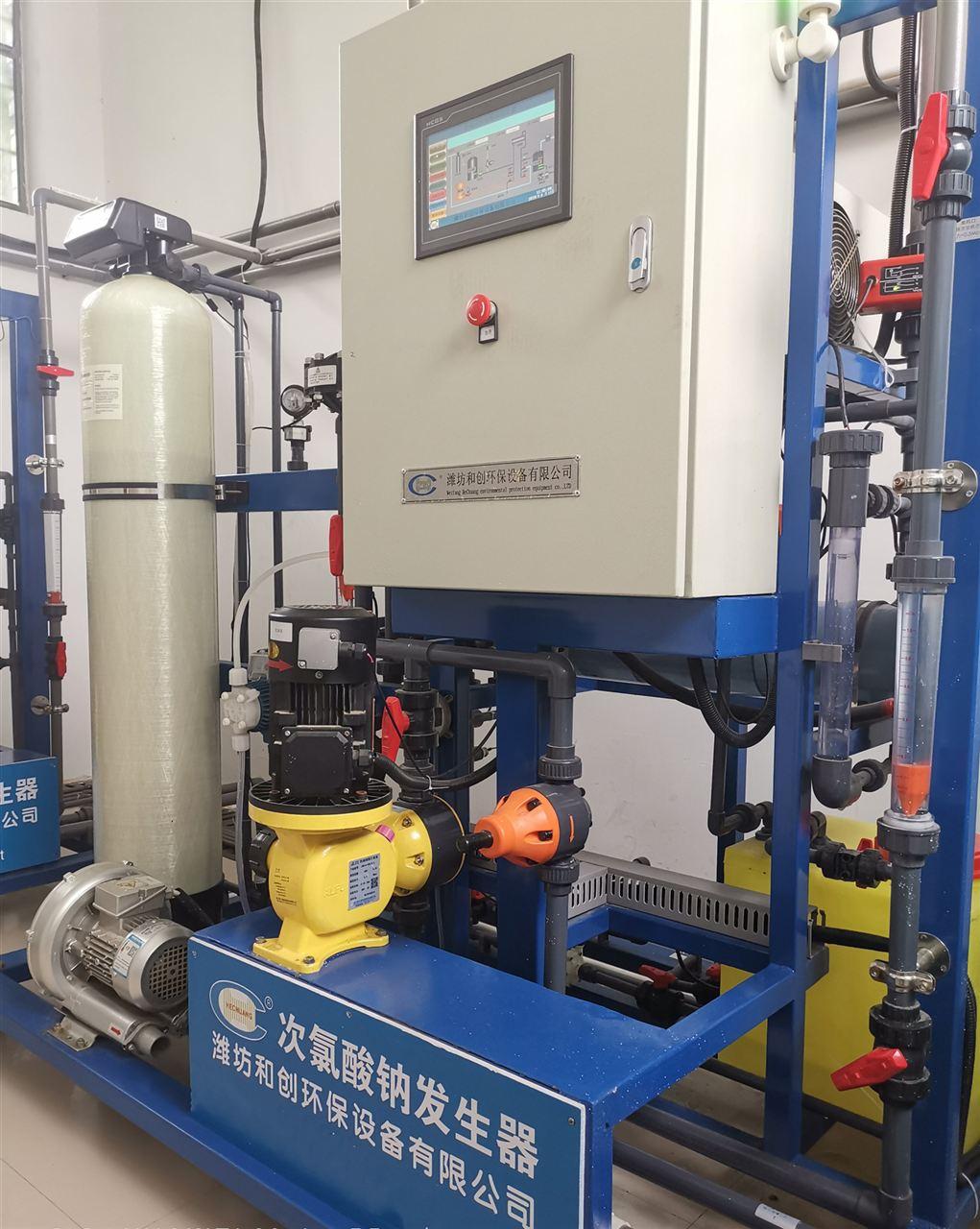 水厂次氯酸钠消毒设备