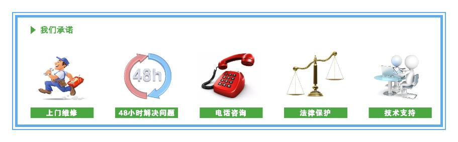 东莞高鑫锂电池安全性能检测设备售后服务流程