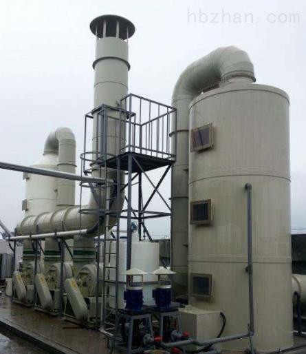 小型工业废气处理设备