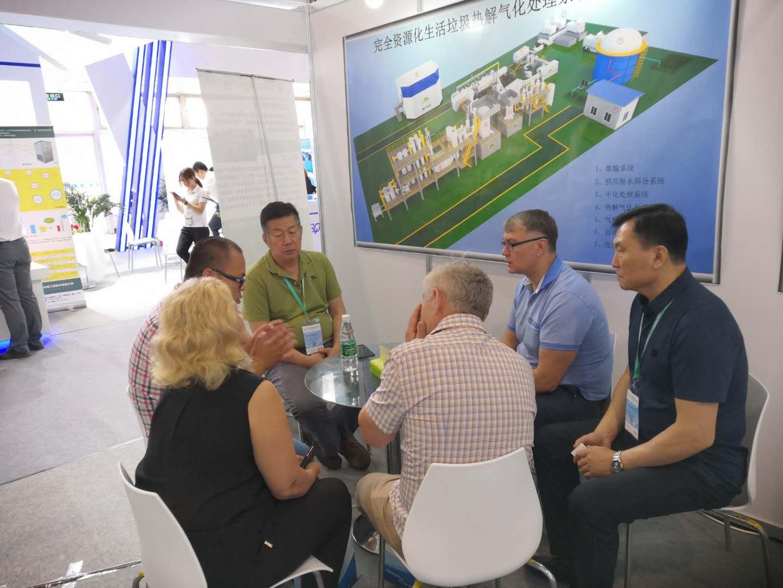 公司参加第17届中国北京中国国际环保展