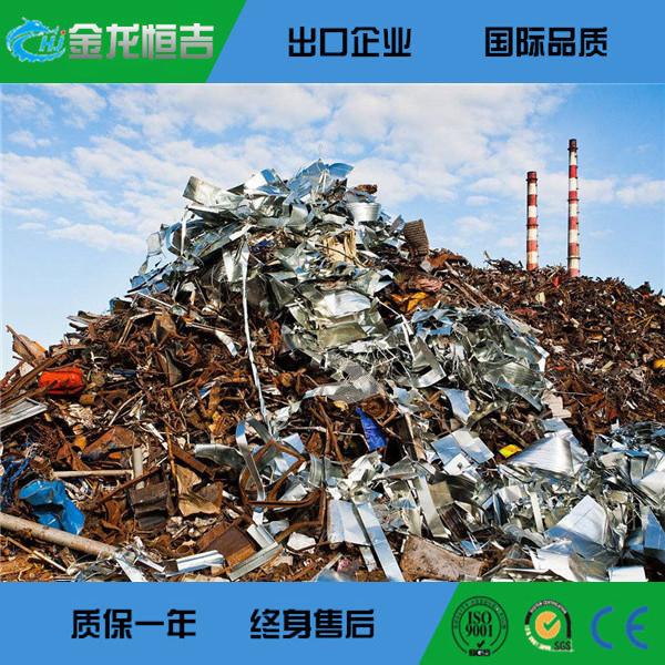 大型废钢粉碎机耗能低厂家正在哪里
