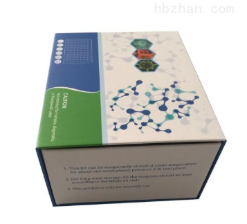 人乳酸(Lactate)ELISA试剂盒