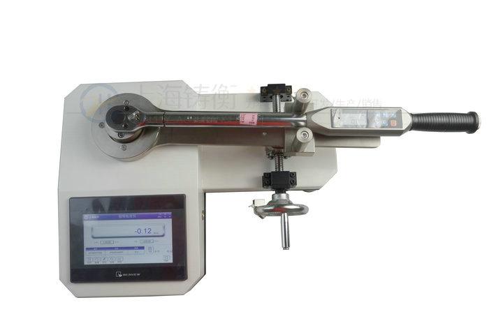 SGXJ触摸式扭力扳手鉴定仪