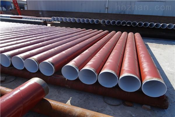 来宾加强级环氧树脂防腐钢管