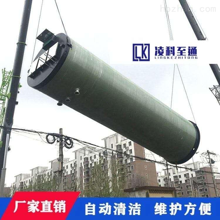 濮阳玻璃钢一体化预制泵站达标排放