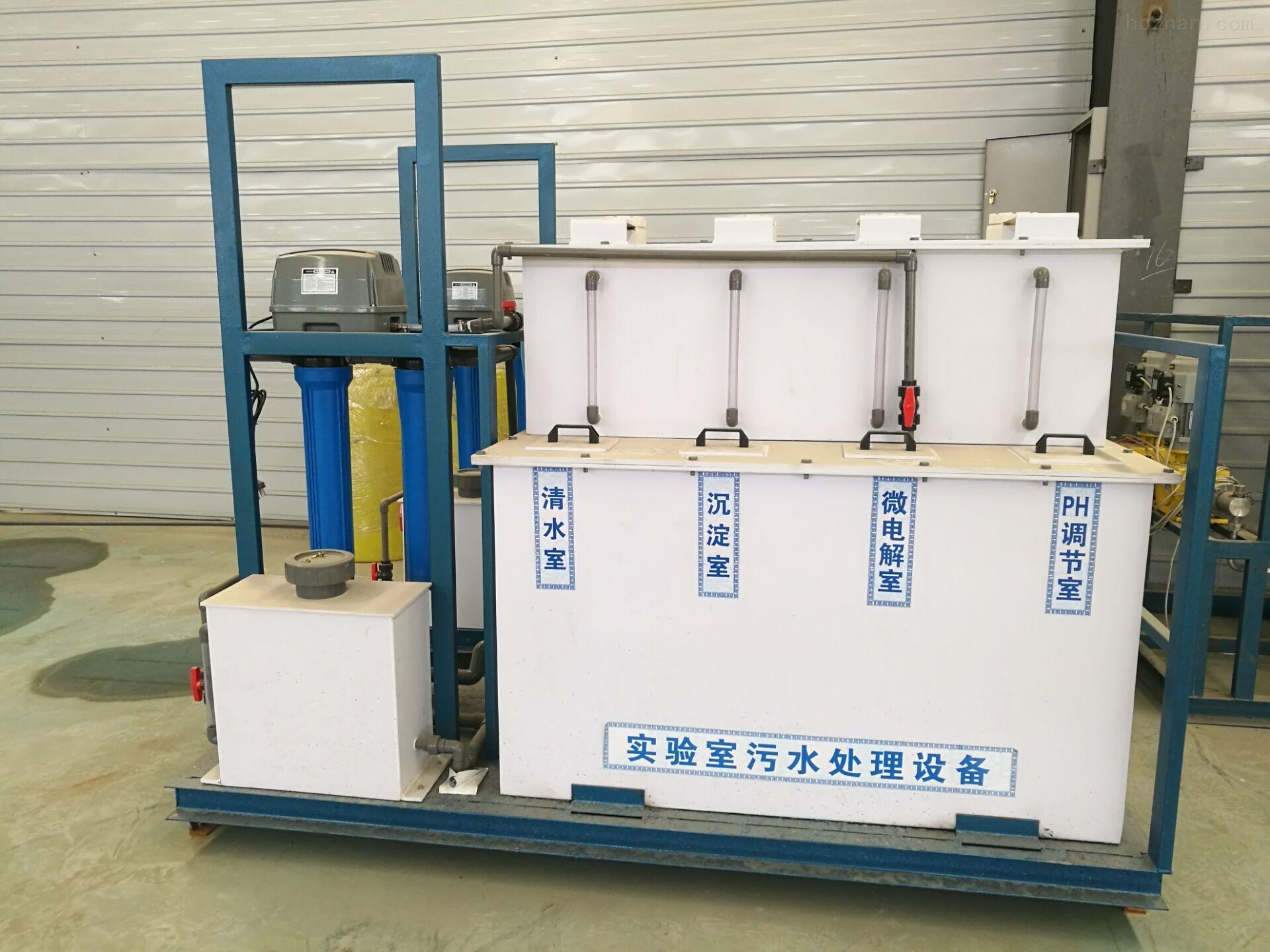 仙桃电解二氧化氯消毒设备厂址