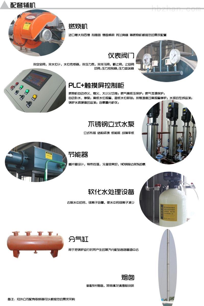 蒸汽锅炉厂家辽宁朝阳