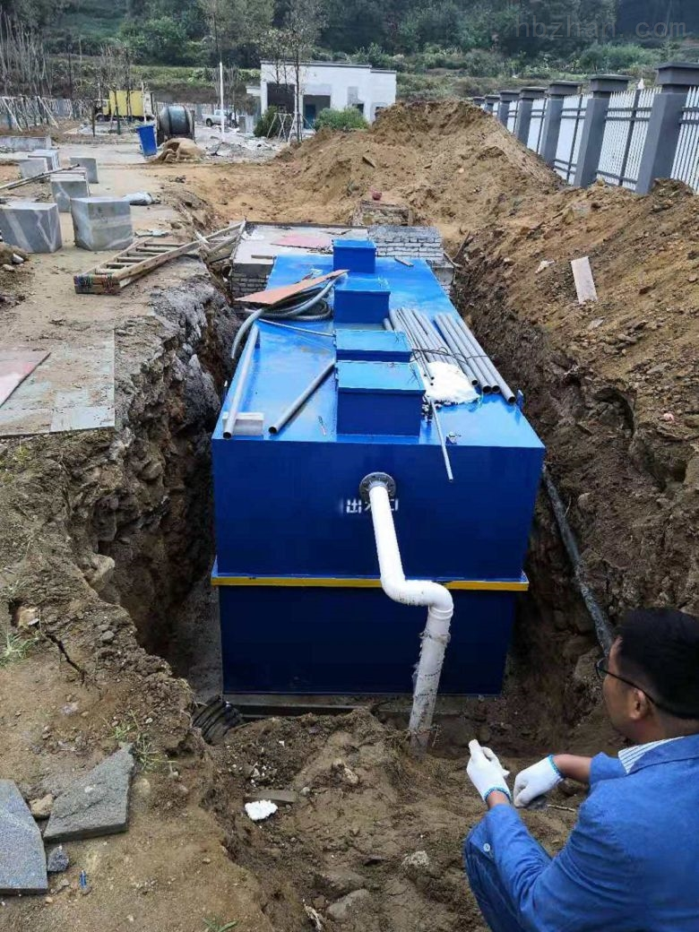 临沧污水处理设备技术