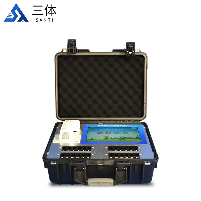 食品安全快速检测仪器设备【双11品牌特惠来袭】