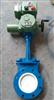 PZ973TC碳钢电动陶瓷刀闸阀