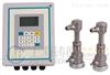固定声波流量计SGDF6100-EI固定多普勒插入式声波流量计