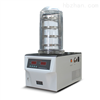 FD-1A-50北京博医康实验室冷冻干燥机价格