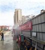 鄂州塔吊喷淋系统环保降尘方式覆盖范围广
