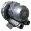 3KW漩涡气泵