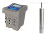 GFFG-5066光谱电极法硝氮分析仪