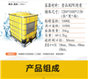 上海IBC吨桶生产厂家