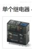 售菲尼克斯PHOENIX单个继电器