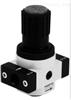 订购德国FESTO减压阀LR-1/8-D-7-O-I-MINI