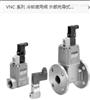 安全方式:日本SMC冷却液用电磁阀