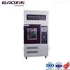 GX-6055觸摸屏式電池強製內部短路試驗機
