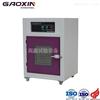 GX-FB-100T電池防爆箱