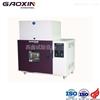 GX-3020高鑫電池熱濫用試驗機