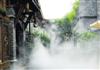 文化村人造雾造景工程
