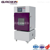 PLC控制电池低气压模拟试验箱