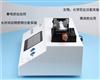 RSP01-B单通道推拉注射泵