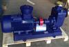 ZXPB型不銹鋼防爆自吸泵